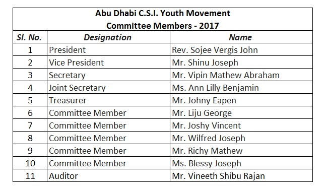 Youth Committee 2017